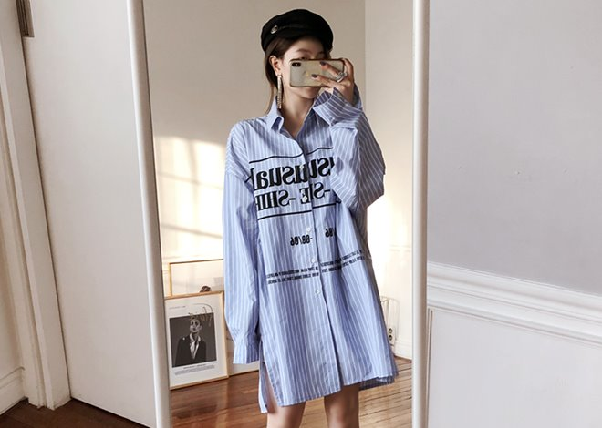 Unusual long shirt