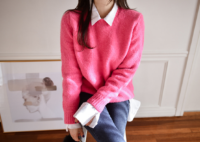 Mate Soft Knit