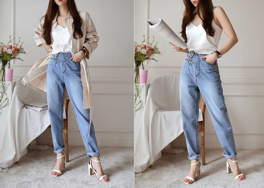 Irumi Denim Pants